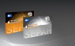 credit-card-sepah330530